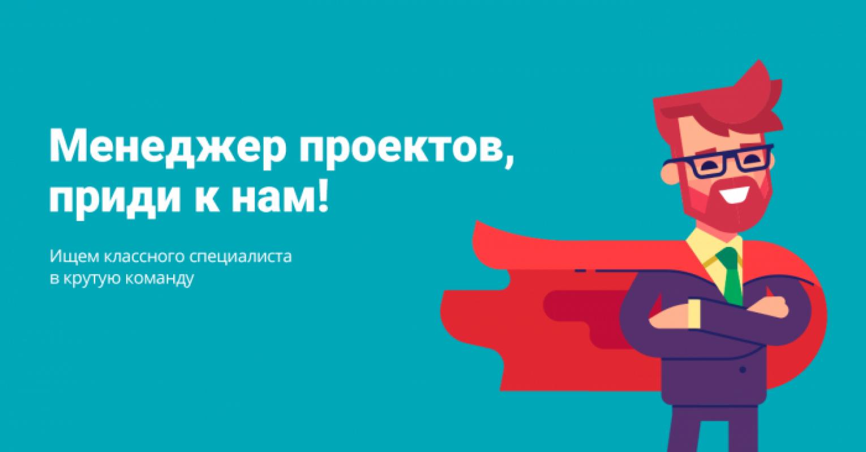 Вакансии СДК Групп
