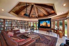 Домашняя библиотека!