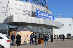 Выставка в Крыму