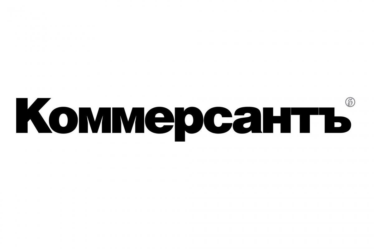 """Мы выступили экспертами в статьях для """"Коммерсант"""""""